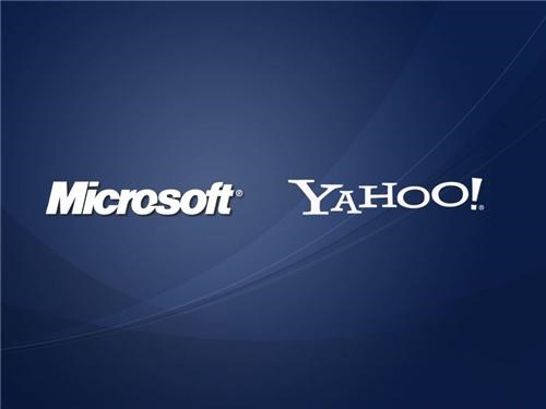 Possible Microsoft Yahoo! Bid of the Day