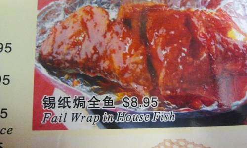 Wrapped in Genuine Fail Fish