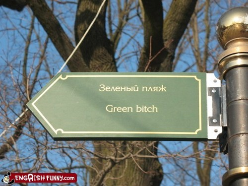Green WHO?