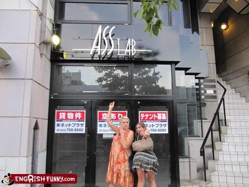 ass lab,engrish funny,plastic surgery,rebranding,translation
