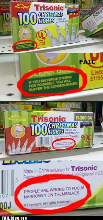 FAIL Nation: Christmas Advice FAIL