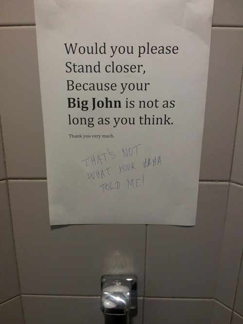 Trolling the bathroom: you are doing it right
