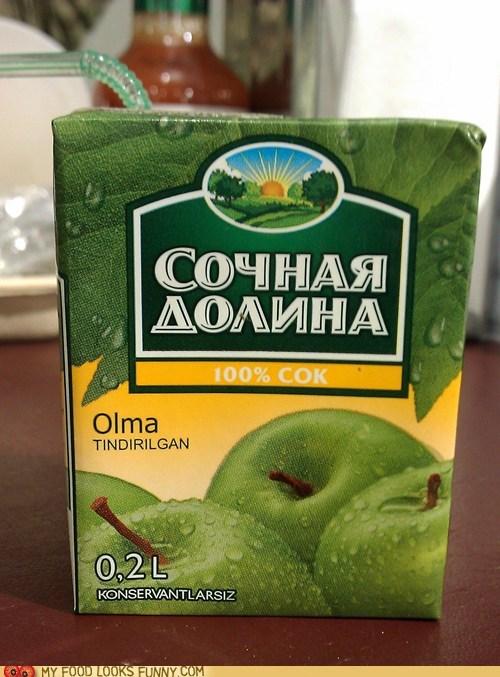 apple juice,juice,juice box,language barrier,russian