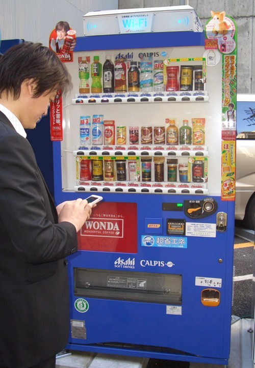 Wi-Fi Vending Machine of the Day