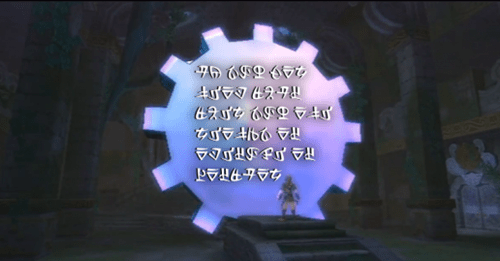 Skyward Sword Translation of the Day