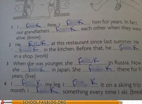 f word,Hall of Fame,vocabulary,worksheet
