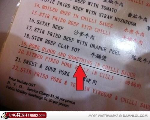 menu,pork blood,secret ingredient,something in sauce