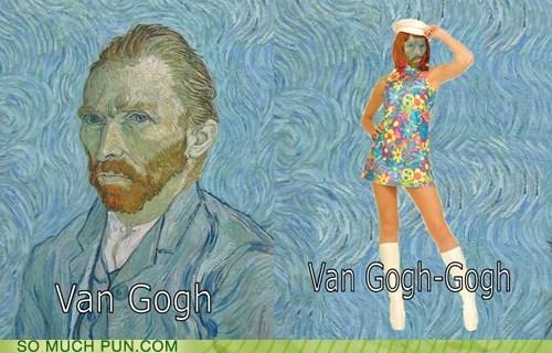 dancer,gogo,gogo dancer,homophone,literalism,similar sounding,Van Gogh,Vincent van Gogh