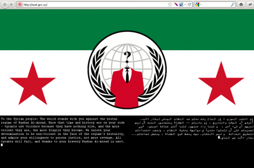 Anonymous Syrian Hack of the Day