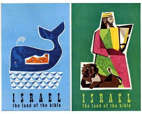 getaways,Israel,mediterranean,middle east,retro travel,vintage travel