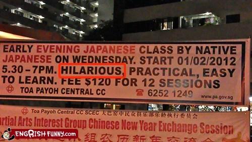 Japanese = HILARIOUS
