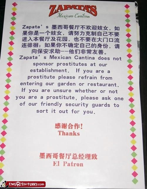 Engrish Funny: Don't Worry, I'll Sponsor You