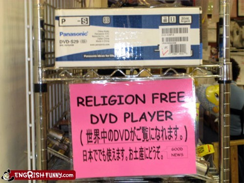Engrish Funny: A DVD Player For The Non-Religious?