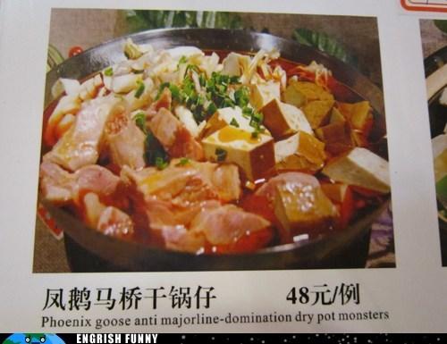 anti majorline domination,China,chinese,dry pot monsters,phoenix