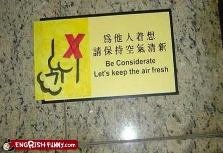 air,China,chinese,fart,fresh,gas,Hall of Fame