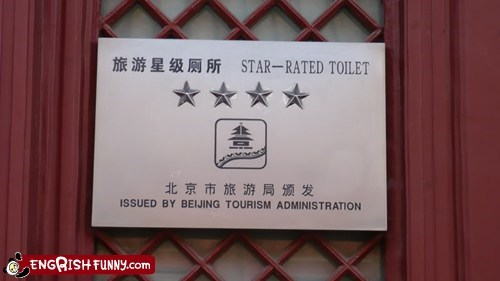 I Only Use Four Star Toilets