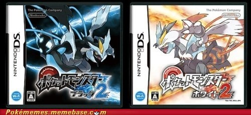 Pokémon Black and White 2 Box Art