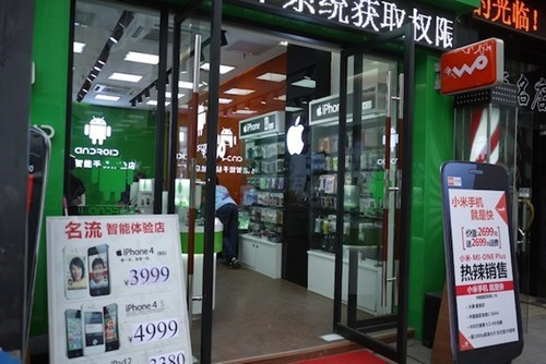 Fake Chinese Android Store of the Day