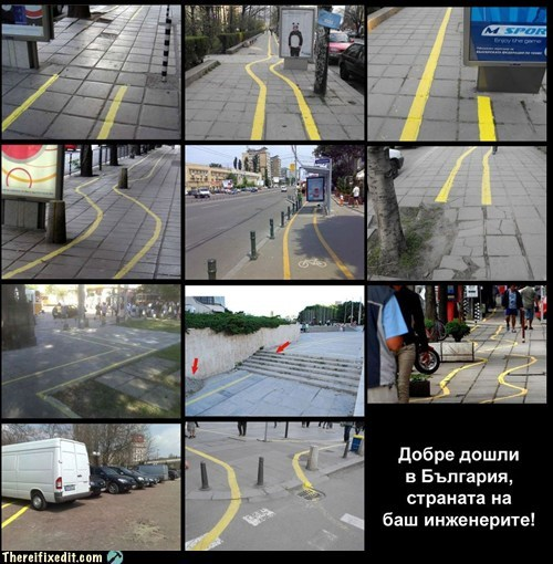 There I Fixed It: Bicycle Lanes in Bulgaria