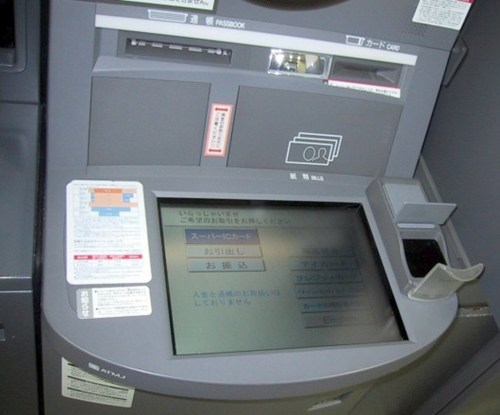 Palm-Scanning ATMs of the Day