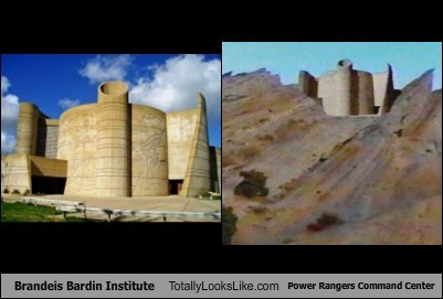 Brandeis Bardin Institute Totally Looks Like Power Rangers Command Center