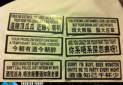 beer monster,brain,cheers,engrish funny,g rated,police,potato,rainbow,rambo,wife