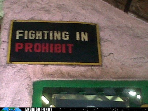 First Rule of Fight Club...