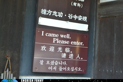 Welc** to Japan!