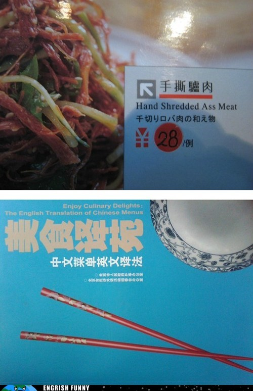 Engrish Funny: Hand Shredded Ass Meat? I'll Pass, Thanks!