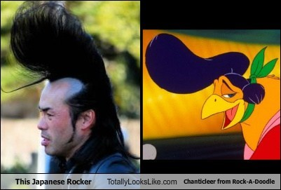 This Japanese Rocker Totally Looks Like Chanticleer from Rock-A-Doodle