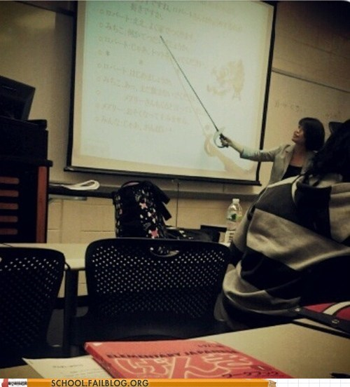 School of Fail: Who Needs a Laser Pointer When You Have a Mother Effin' Sword