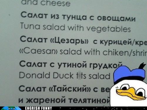 dolan,hupu,lupu,salad,tupu
