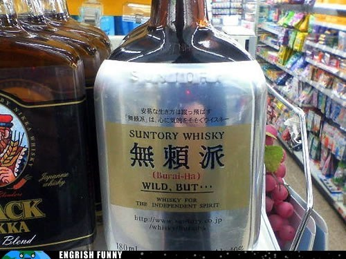 It's Suntory Time! Although...