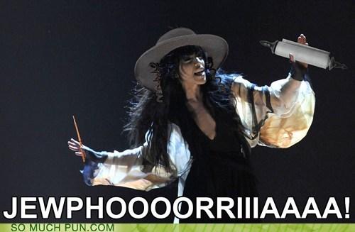 euphoria,Hall of Fame,jew,lolwut,prefix,similar sounding