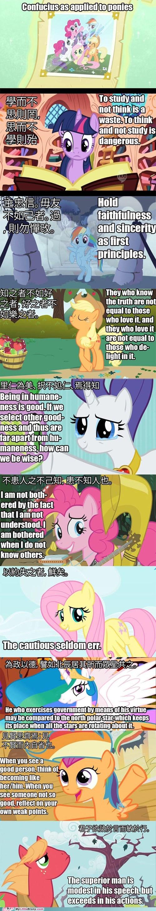 Confucian Ponies