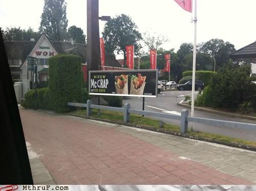 drive thru,fast food,mccrap,McDonald's,mcwrap,restaurant