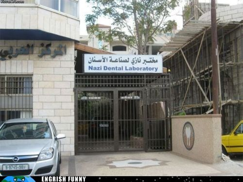 arabia,arabic,dental,dental laboratory,dentist,nazi,nazi dental laboratory
