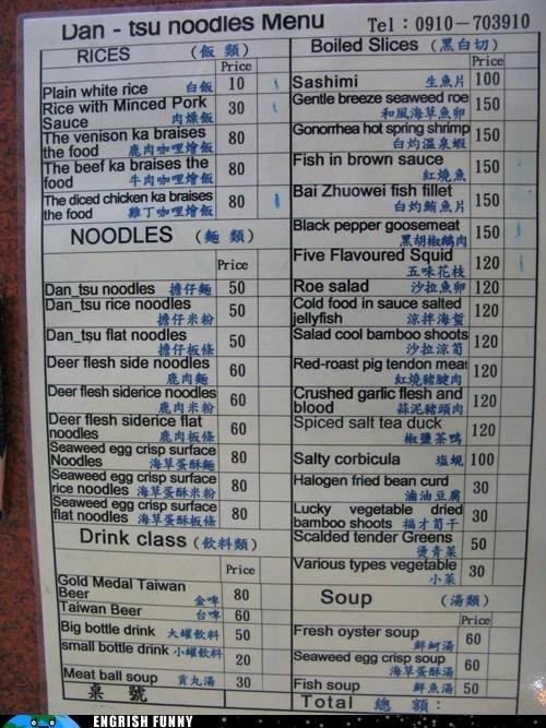 China,chinese,gonorrhea,halogen,halogen fried,menu