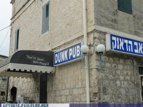 butt plug,buttplugged,dunk pub