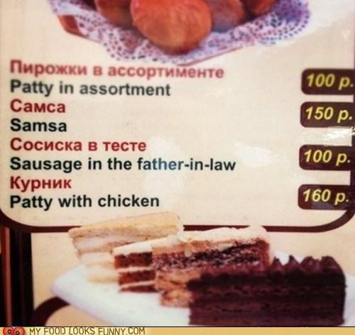 engrish,menu,russian,sausage