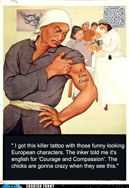 courage and compassion,tattoo,Ugliest Tattoos