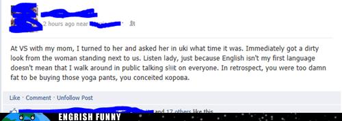 Ukrainian World Problems
