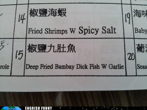 Bombay Duck Fish FAIL