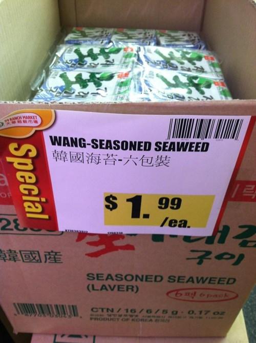 engrish funny,seaweed,wang,wang seasoned