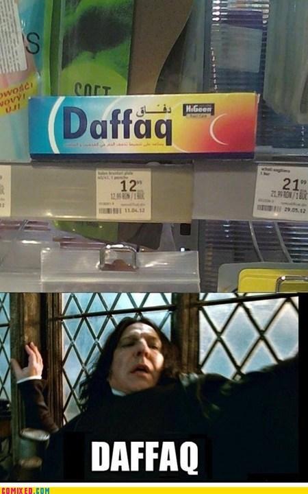 daffaq,dafuq,Harry Potter,Movie,snape,store,the internets