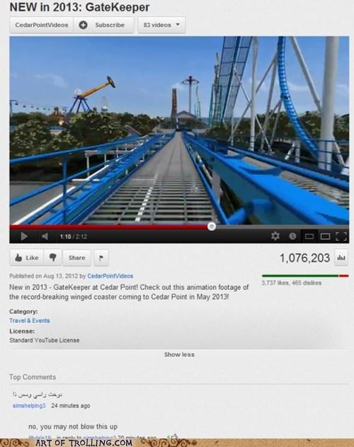 arabic,roller coaster,youtube
