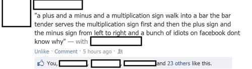 Please Educate My Dumb Ass Schoolmates
