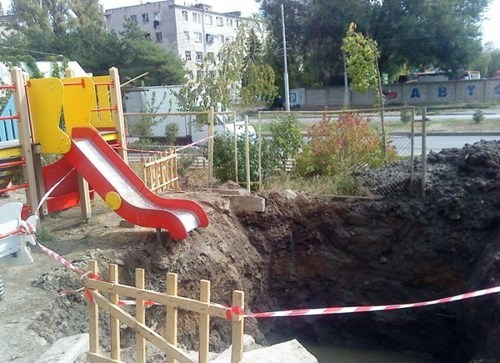 FAIL Nation: Playground FAIL