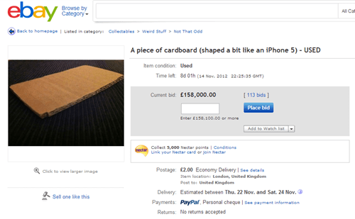 The World's Most Valuable Cardboard