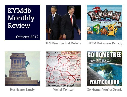 Memes of the Month: October 2012